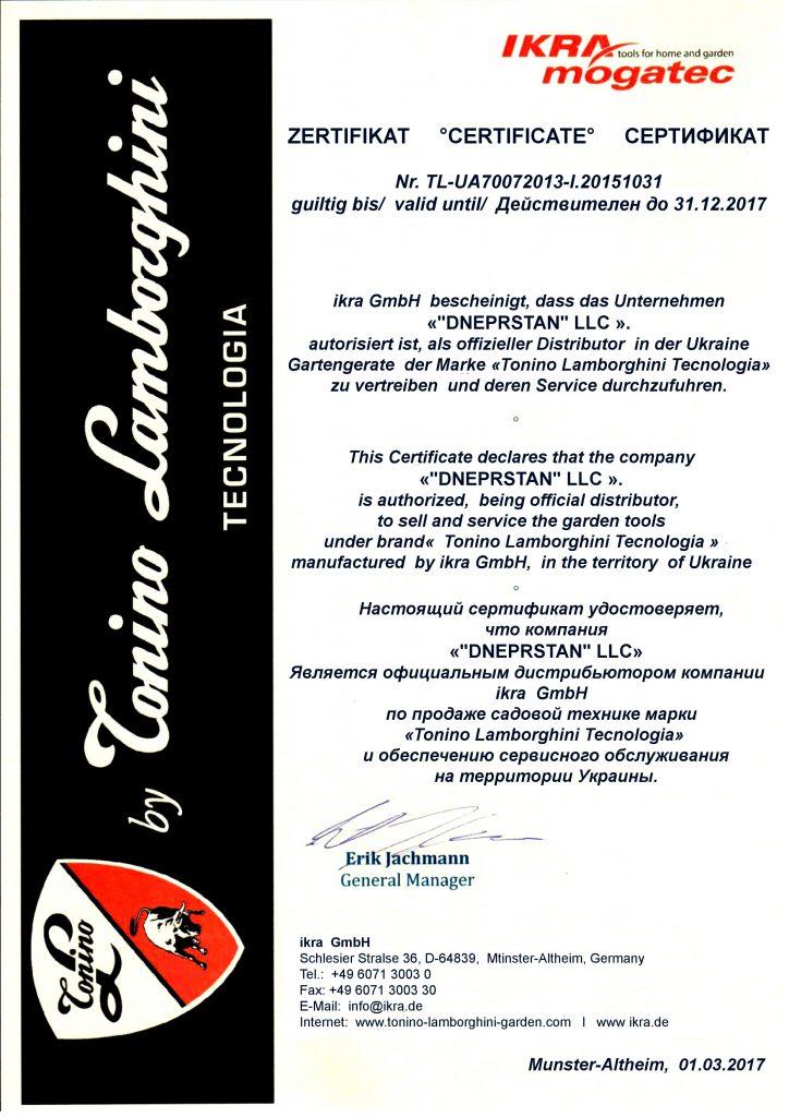 Сертификат на импортера Днепрстан_