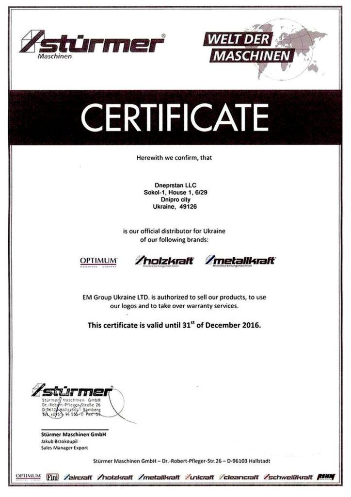 Dealer-Certificate_DS_2016